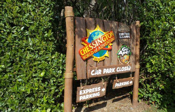 theme park entrance sign, 3d signage,